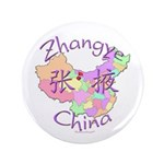 Zhangye China Map 3.5
