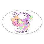 Zhangye China Map Oval Sticker (10 pk)