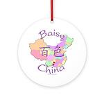 Baise China Map Ornament (Round)