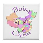 Baise China Map Tile Coaster