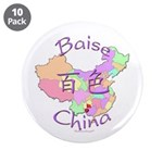 Baise China Map 3.5