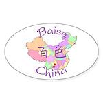 Baise China Map Oval Sticker (10 pk)