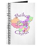 Beihai China Map Journal