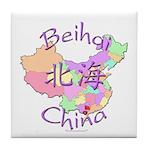 Beihai China Map Tile Coaster