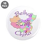 Beihai China Map 3.5