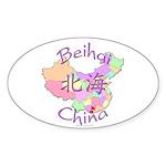 Beihai China Map Oval Sticker (10 pk)