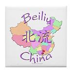 Beiliu China Map Tile Coaster