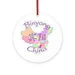 Binyang China Map Ornament (Round)