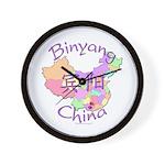 Binyang China Map Wall Clock