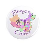 Binyang China Map 3.5