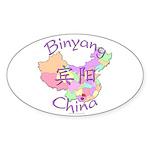 Binyang China Map Oval Sticker (10 pk)