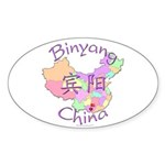 Binyang China Map Oval Sticker (10 pk)