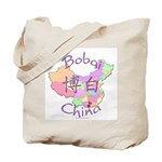 Bobai China Map Tote Bag