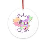 Bobai China Map Ornament (Round)