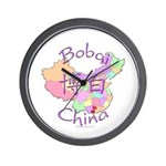 Bobai China Map Wall Clock