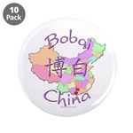 Bobai China Map 3.5