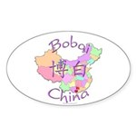 Bobai China Map Oval Sticker (10 pk)