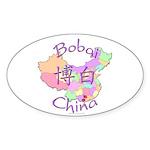 Bobai China Map Oval Sticker (10 pk)