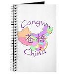 Cangwu China Map Journal