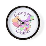Cangwu China Map Wall Clock