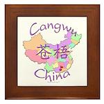 Cangwu China Map Framed Tile