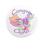 Cangwu China Map 3.5
