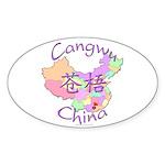Cangwu China Map Oval Sticker (10 pk)