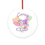 Cenxi China Map Ornament (Round)