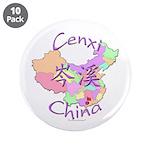 Cenxi China Map 3.5