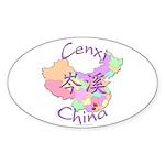 Cenxi China Map Oval Sticker (10 pk)