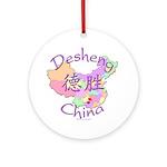 Desheng China Map Ornament (Round)