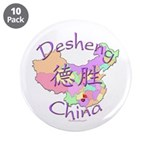 Desheng China Map 3.5