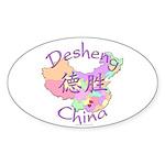 Desheng China Map Oval Sticker (10 pk)