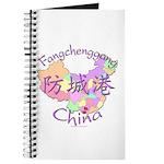 Fangchenggang China Journal