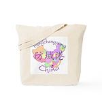 Fangchenggang China Tote Bag