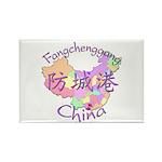 Fangchenggang China Rectangle Magnet (10 pack)