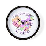 Fangchenggang China Wall Clock