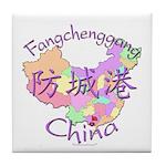 Fangchenggang China Tile Coaster