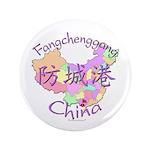 Fangchenggang China 3.5