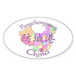 Fangchenggang China Oval Sticker (10 pk)