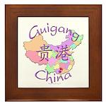 Guigang China Map Framed Tile