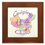 Guiping China Map Framed Tile