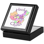 Hechi China Map Keepsake Box