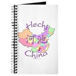 Hechi China Map Journal