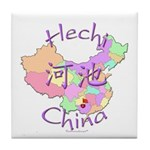 Hechi China Map Tile Coaster