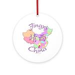 Jingxi China Map Ornament (Round)