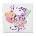 Jingxi China Map Tile Coaster