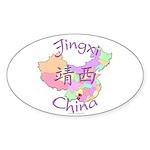 Jingxi China Map Oval Sticker (10 pk)