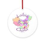 Laibin China Map Ornament (Round)