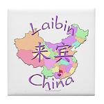 Laibin China Map Tile Coaster